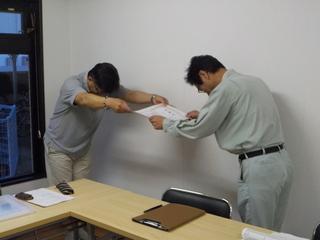 GP大橋南 感謝状受領.JPG