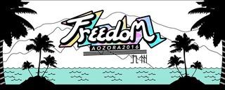 freedom 2016.jpg